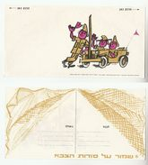 1967 ISRAEL FORCES Large HUMOUR SOLDIERS CAMOUFLAGE TENT Postal Stationery Military Zahal Cover Card Postcard - Israel