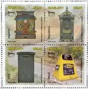 BRAZIL 2011 Post Boxes Mail - Ongebruikt