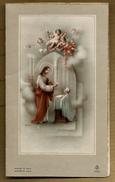 Image Pieuse Holy Card Double Communion J. Demaine 6-06-1953 Eglise Saint Yves De Kermélo Lorient ? - Ed F.B. 1110 - Images Religieuses