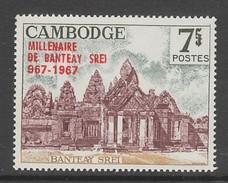 TIMBRE NEUF DU CAMBODGE - MILLENAIRE DE BANTEAY SREI N° Y&T 187 - Architecture