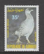 TIMBRE NEUF DE DJIBOUTI - FAUNE INDIGENE : LE FRANCOLIN DE DJJIBOUTI N° Y&T 654 - Hühnervögel & Fasanen