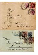 Incoming Mail Deutsches Reich Ganz 1888-1900  Nach Belgien AP1066 - Allemagne