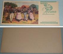 Rare Ancien BUVARD Publicitaire Montres HERMA, Montre, Danseurs Danseuse, Bretons, Biniou Bretagne - H