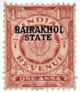 INDIA RAIRAKHOL PRINCELY STATE 1-ANNA REVENUE STAMP 1942 GOOD/USED - Non Classés