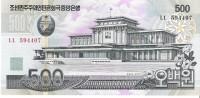 North Korea - Pick 44 - 500 Won 2007 - Unc - Corea Del Nord