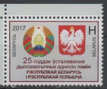 BELARUS, 2017, COAT OF ARMS, RELATIONS WITH POLAND, 1v - Stamps