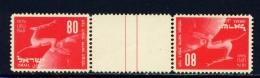 ISRAEL  -  1950  UPU  80pr  Tete-beche Gutter Pair  Unmounted/Never Hinged Mint - Israele