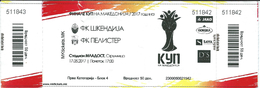 Ticket Football Mach Macedonia Cup Finale.F.C. Pelister ( Bitola ) - F.C.Shkendija ( Tetovo ) - Tickets - Vouchers