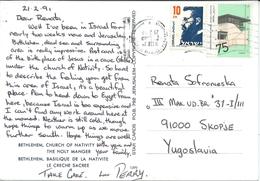 Israel.via Skopje Macedonia,nice Stamps - Israel