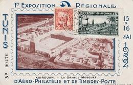 Tunis - Carte Exposition Philatélique 1932 - Tunisie (1888-1955)
