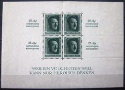 ALLEMAGNE EMPIRE                  B.F 11        COUPURE EN HAUT                   NEUF* - Deutschland