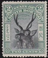 North  Borneo    .    SG     .    95a  .  P 14 1/2 X  15    .     *    .     Ongebruikt   .    /    .      Mint-hinged - Noord Borneo (...-1963)