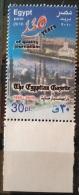 E24 - Egypt 2010 MNH Stamp - 130 Years Of Quality Journalism - Ongebruikt