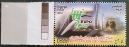 E24 - Egypt 2010 MNH Stamp - Egypt Pavilion Expo Hanghai, China - Egypt
