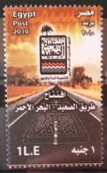 E24 - Egypt 2010 MNH Stamp - The Opening Of The Saidi-Red Sea Highway - Ongebruikt