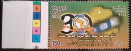 E24 - Egypt 2010 MNH Stamp - 30th Anniv Of PAPU, African Postal Union - Ongebruikt