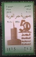 E24 - Egypt 2010 MNH Stamp - Golden Jubilee Of The Egyptian Television TV - Ongebruikt