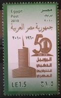 E24 - Egypt 2010 MNH Stamp - Golden Jubilee Of The Egyptian Television TV - Egypt