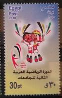 E24 - Egypt 2010 MNH Stamp - 2nd Sports Arab Tornament Of The Universities - Ongebruikt