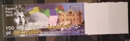 E24 - Egypt 2010 MNH Stamp - Alexandria Capital Of Arab Tourism - Egypt