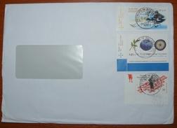 Letter - Cover - Sobre De Alemania - [7] Repubblica Federale