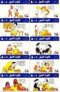 EGYPT : Complete Set Of 10 CARDS FINE USED !!  Comics - Egypt