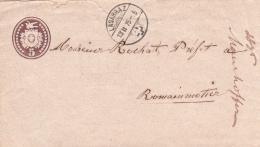 Entier Postal 5 Sur Lettre Oblitérée LASSARAZ Le 13.II.75 - Ganzsachen