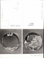 542127,China Fine Arts Art Porcellan Porzellan - China