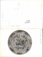 542125,China Fine Arts Art Porcellan Porzellan - China