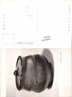542123,China Fine Arts Art Porcellan Porzellan - China