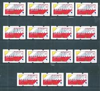 Pays Bas,  15  Timbres De Distributeurs  Différents  Neuf ** - Machine Stamps (ATM)