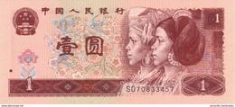 CHINA 1 YUAN 1996 (1997) P-884c UNC  [CN4097c] - Cina