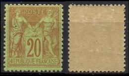 France N° 96 Neuf * - Cote 75 Euros TB Qualité - 1876-1898 Sage (Type II)