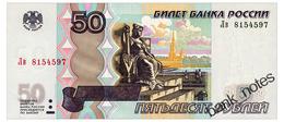 RUSSIA 50 RUBLES 1997/2004 Pick 269c Unc - Russia