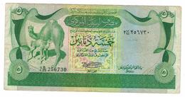 Libya 5 Dinars , F/VF. - Libye