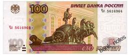 RUSSIA 100 RUBLES 1997/2004 Pick 270c Unc - Russia