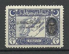 TÜRKEI Turkey 1919 Michel 663 * - 1858-1921 Ottoman Empire
