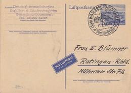 Berlin Ganzsache Minr.P16 SST Wasserburg 11.7.57 Gel. Nach Ratingen - Berlin (West)