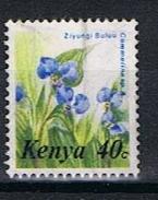 Kenia Y/T 244 (0) - Kenya (1963-...)