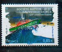 France 2017 - Société Nationale De Sauvetage En Mer / National Society For Sea Rescue - MNH - Firemen