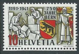 1941 SVIZZERA CITTA DI BERNA MNH ** - Z22-3 - Ungebraucht