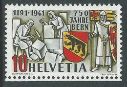 1941 SVIZZERA CITTA DI BERNA MNH ** - Z22-4 - Ungebraucht