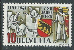1941 SVIZZERA CITTA DI BERNA MNH ** - Z22-5 - Ungebraucht