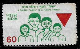 India Definitive 7th Series Family Planning 60p Used Stamp # AR:51 - India