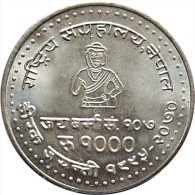 NEPAL NATIONAL MUSEUM DIAMOND JUBILEE RUPEE 1000 SILVER COMMEMORATIAVE COIN 2013 UNCIRCULATED UNC - Népal