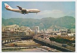 JAPAN  JAL AIR LINES, Plane , BOEING 747, HONG KONG ,Tsoihung Road And Civil Aviation Building Vintage Old Postcard - 1946-....: Moderne