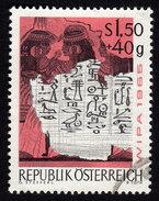 ÖSTERREICH 1965 - Hieroglyphen Aus Altägyptischem Papyros Totenbuch - Archäologie
