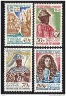 Dahomey 1970, Louis XIV / King Of Ardres / Mattheo Lopez / Concorde, Roi D´Ardres à Paris **, MNH - Bénin – Dahomey (1960-...)