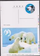 E) 2013 KOREA, ARCTIC BEAR, PENGUINS, POLAR, ICE, PROOF, IMPERFORATED, XF - Korea, South