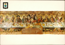 Catalunya Romantica Solsona Museu Diocesa La Santa Cena The Saint Dinner Jesus Emblem Blasson Coat Of Arms - Espagne